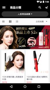 1028 時尚彩妝-官方購物 - náhled