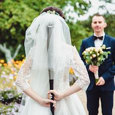 Wedding photographer Tatyana Palokha (fotayou). Photo of 30.03.2018