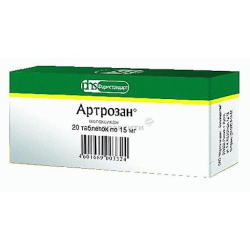 Артрозан таблетки 15мг 20 шт.
