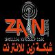 شبكة زين للانترنت Download on Windows