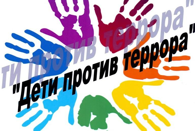E:\local_trash\САЙТ ШКОЛЫ\2019-2020 у.г\Сентябрь\День солидарности в борьбе с терроризмом\главная.jpg