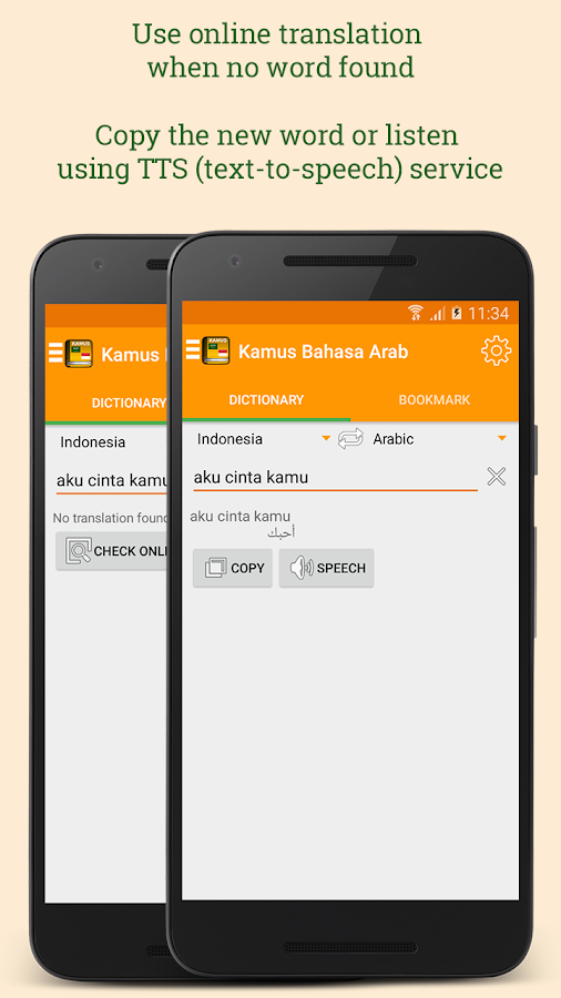 Kamus Bahasa Arab Indonesia- screenshot