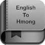 Hmong Dictionary with Translator APK icon