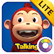 Talking Cocomong Lite (app)