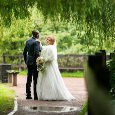 Wedding photographer Darya Kondrateva (DASHA-KOND). Photo of 22.09.2016