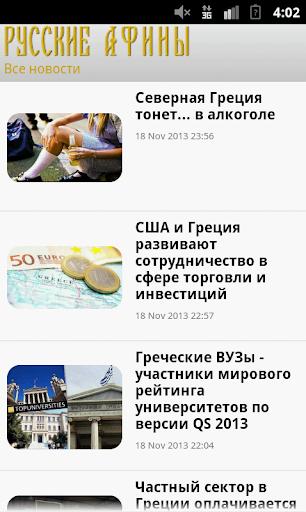 Новости сайта