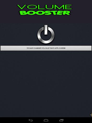 休閒必備免費app推薦|ボリューム ブースター線上免付費app下載|3C達人阿輝的APP