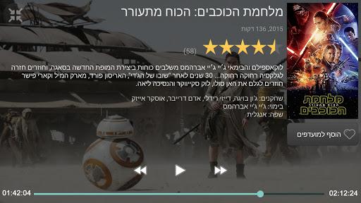 Smart screenshot 23