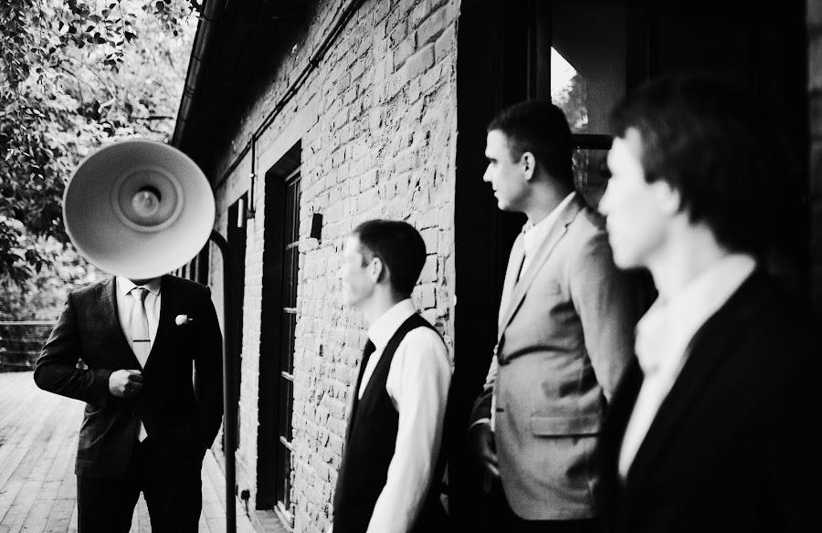Wedding photographer Andrey Pareto (pareto). Photo of 11.10.2017
