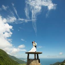 Wedding photographer Viet phuong Le (kachioska). Photo of 23.12.2016