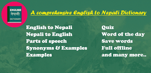 English to Nepali Dictionary Offline 2019 - Apps on Google Play