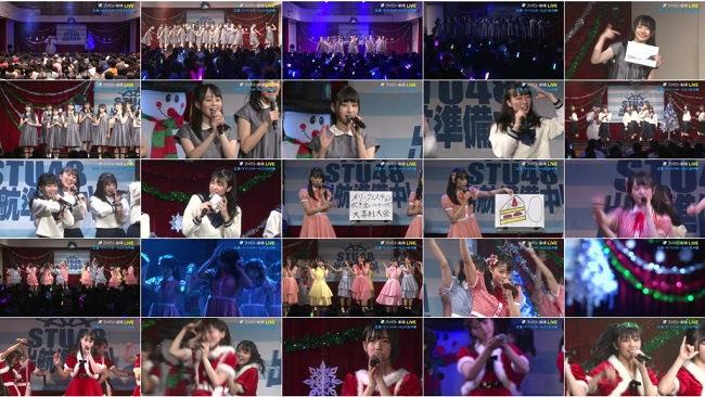 181225 (720p+1080i) STU48 陸上公演〜出航準備中!〜