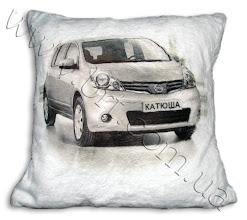 Photo: Подушка с машиной в подарок автомобилисту