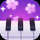 ピアノ タイル:アニメ ミュージック・音ゲー