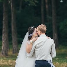 Wedding photographer Yura Bochko (bochko). Photo of 12.01.2018