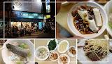 台南七海魚肚專賣店