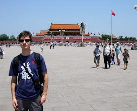 Photo: Beijing main square
