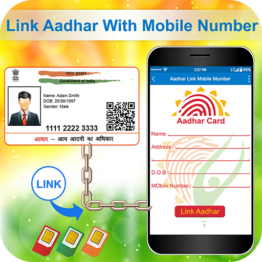 Link Aadhar Card With Mobile Number & SIM Online