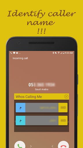Who's Calling Me KSA 2.7 screenshots 7