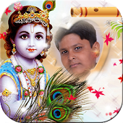 Krishna Photo Frame & Janmashtami Photo Editor