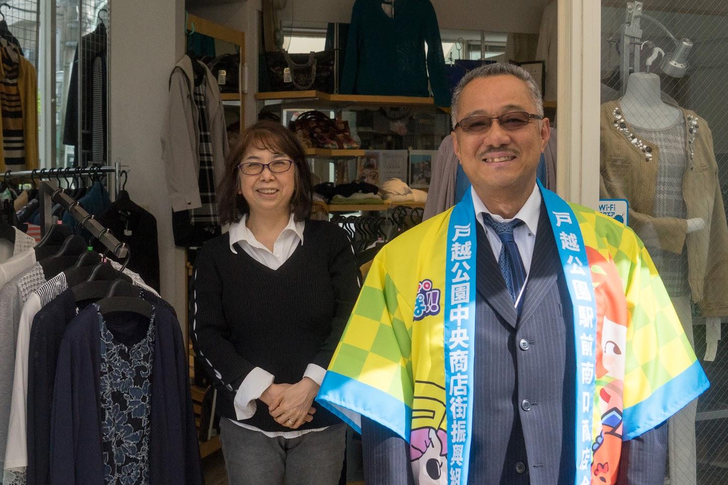 南口商店会の石田琢也 会長と奥様@五番街
