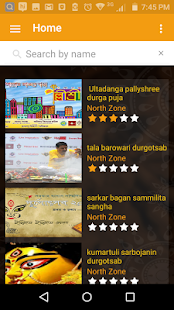 sarodutsav- screenshot thumbnail