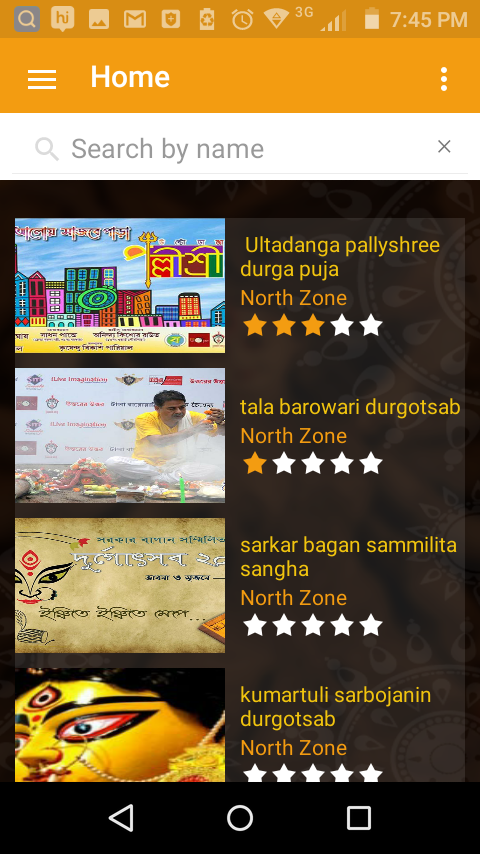 sarodutsav- screenshot