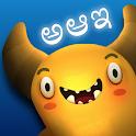 Feed The Monster (Telugu) icon