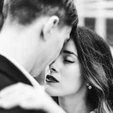 Wedding photographer Kristina Trigubec (TKphoto). Photo of 24.04.2018