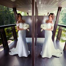 Wedding photographer Natalya Golenkina (golenkina-foto). Photo of 29.11.2017