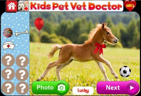 Kids Pet Vet Doctor- screenshot thumbnail