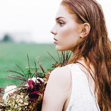 Wedding photographer Veronika Baranovskaya (martynovafoto). Photo of 07.10.2017