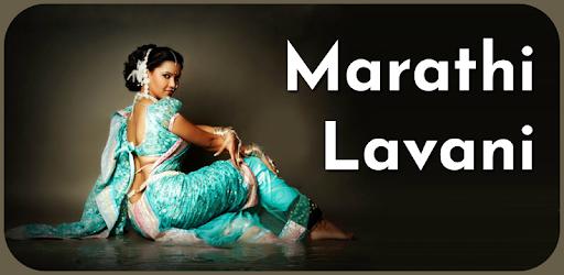 Marathi Lavani on Windows PC Download Free - 1 3 3 - com