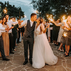 Wedding photographer Sasha Sych (AlexsichKD). Photo of 24.06.2018