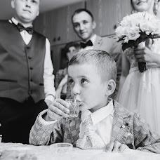 Wedding photographer Vera Eremova (veremova). Photo of 05.09.2018