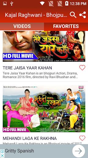 bhojpuri hd video song download 2016