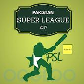 Pakistan Cricket Gala