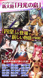 Seven Knights 1.0.34 APK