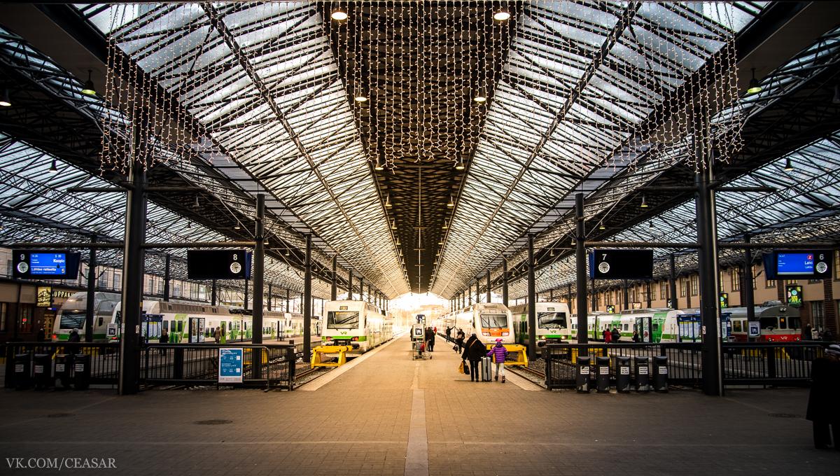 Вокзал г.Хельсинки