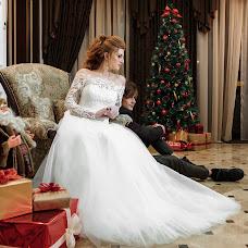 Wedding photographer Andrey Apolayko (Apollon). Photo of 11.01.2018