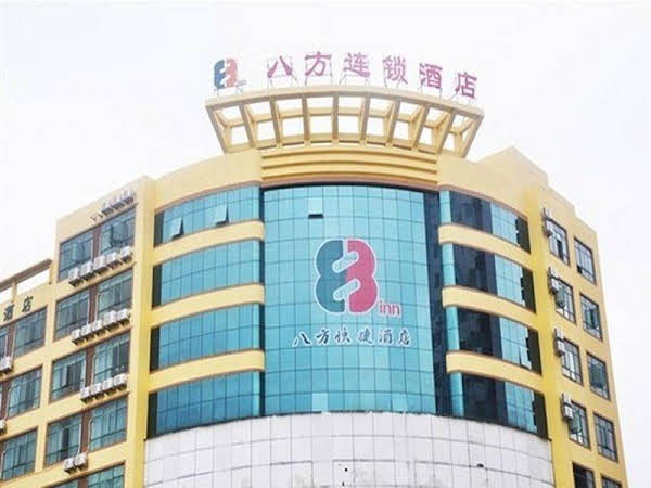 8 Inns Dongguan - Qingxi Branch