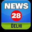 Delhi News (News28) icon
