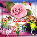 Happy Sankranthi Greetings icon