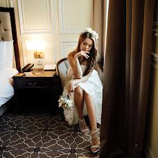 Wedding photographer Ekaterina Alyukova (EkaterinAlyukova). Photo of 02.11.2018