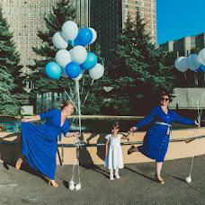 Wedding photographer Vladimir Parfenov (Vovo88). Photo of 05.11.2015