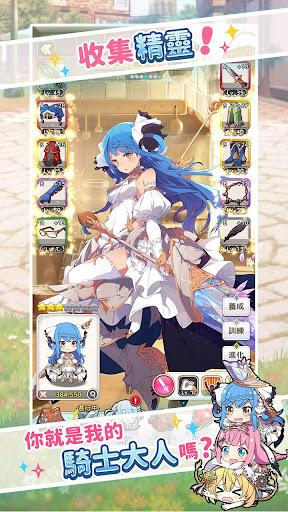 騎士的公主養成:Idle Princess screenshot 2