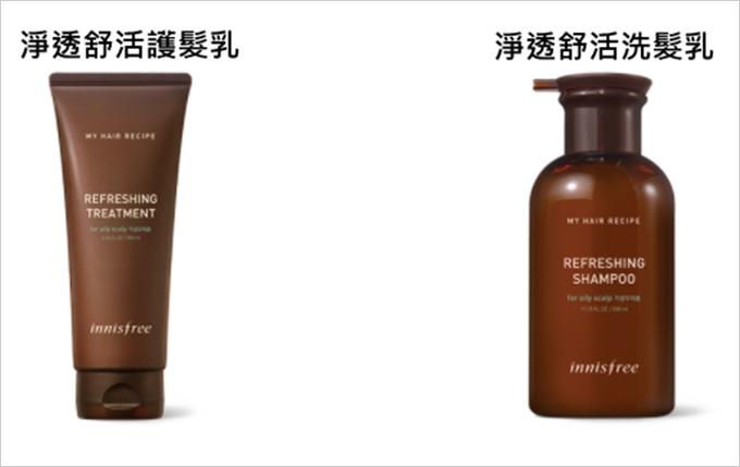 韓國必買必回購清單innisfree洗髮護髮乳