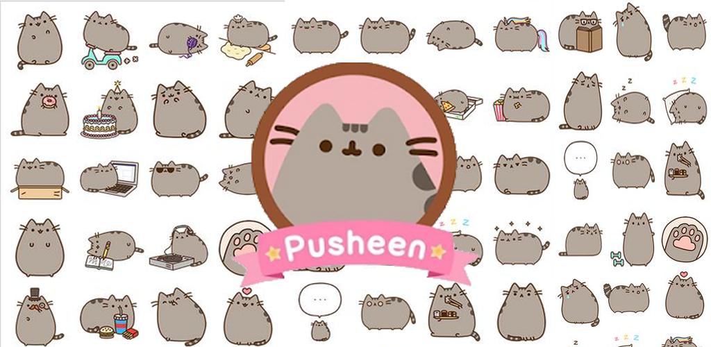 Cute Pusheen Cat Wallpaper Hd 10 Apk Download Com