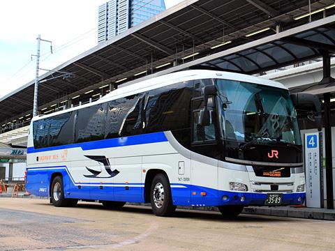 JR東海バス「名神ハイウェイバス」14便 747-15958