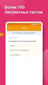 100 zadarmo datovania v Rusku